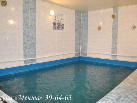 Сауна «Мечта» ул Доватора, 61А Липецк