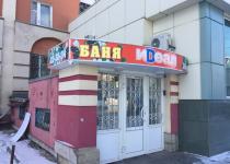 Сауна Идеал ул Коммунальная 14 липецк