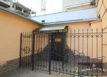 Баня «Акватория» фото