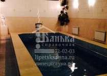 Баня «Дельфин» фото