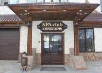 Баня SPA club фотогалерея