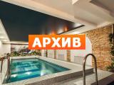 Банный комплекс «Гусар» Универсальный проезд 2А Воронеж