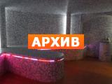 Сауна Парнас ул Катукова, 34а Липецк