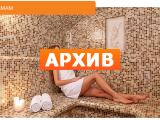 Сауна Orange Fitness Чайка ул Зои Космодемьянской, 1а к1 Липецк